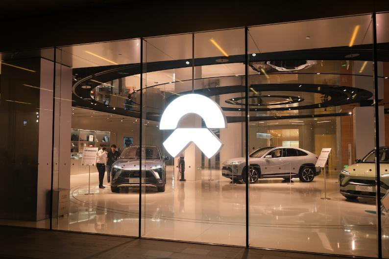 Nio Slides 8% on Halting Production and Lowering Delivery Guidance