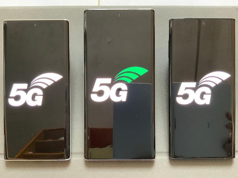 KangLi Readies Smart Upgrade With 5G Technology