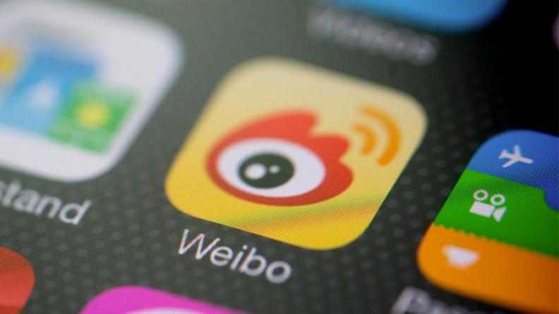 Weibo's PR Director Arrested for Suspected Bribery