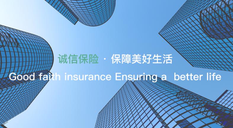 Tian Ruixiang Tumbles 11% on Half-year Losses