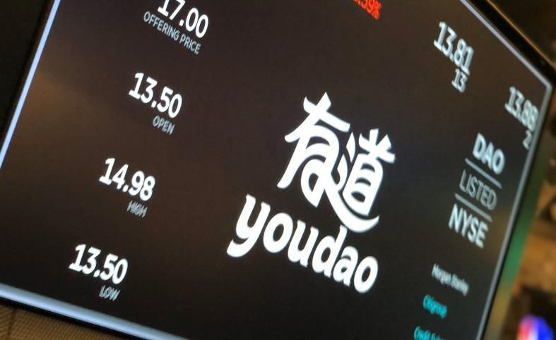 Youdao Sees New Possibilities in China's Edtech Space