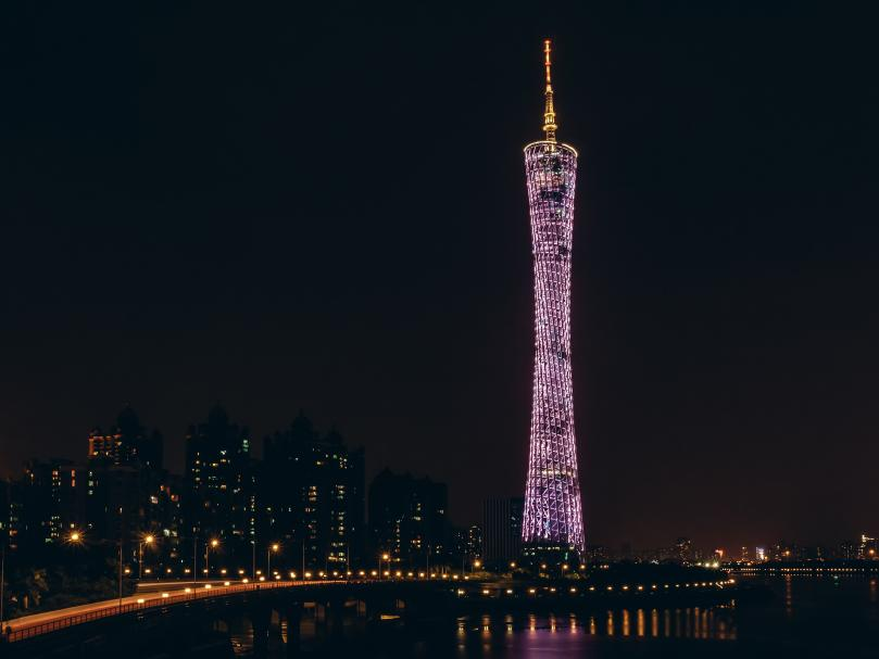 GPs Go Public: Guangzhou's Big Move to Forge a City of Venture Capital