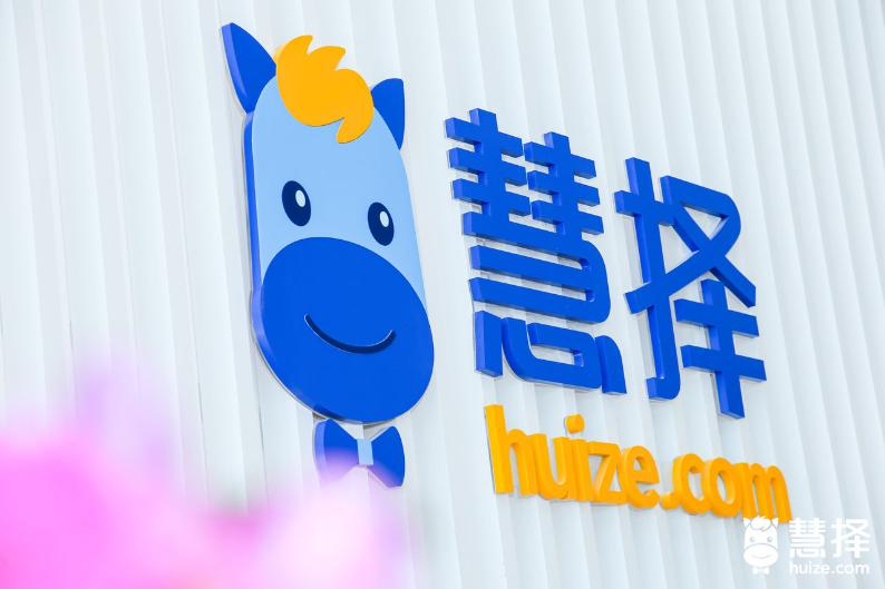 Huize Posts Record GWPs in First Half, Forecasts 40% Revenue Growth