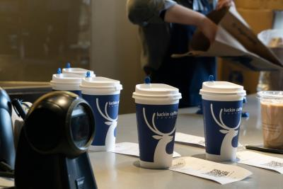 Luckin Coffee Clears Lawsuits & Filing Obligations, Leaves Fraud Behind